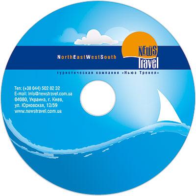 Туристический оператор NEWS Travel. Тиражирование DVD, копирование CD. Тиражирование дисков, Киев