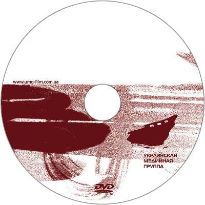 Тиражирование cd для телеканала 1+1