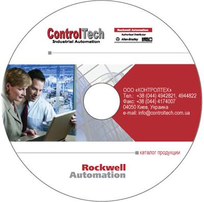 тиражирование cd Control Tech