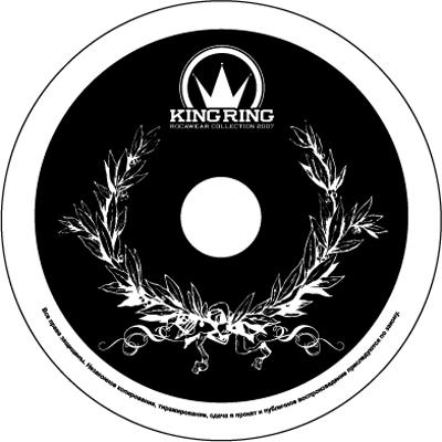 KingRing тиражирование cd