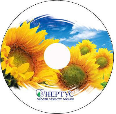 Способы защиты растений тиражирование cd