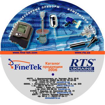 RTS и FineTek. Тираж cd