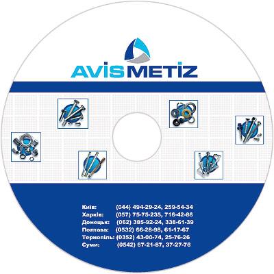 Компания AvisMetiz. Тиражирование DVD, копирование CD. Тиражирование cd, Киев