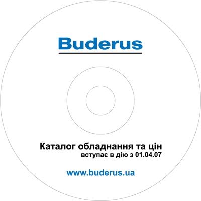 Buderus тиражирование cd дисков