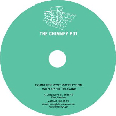 Тиражирование CD.Chimney Pot
