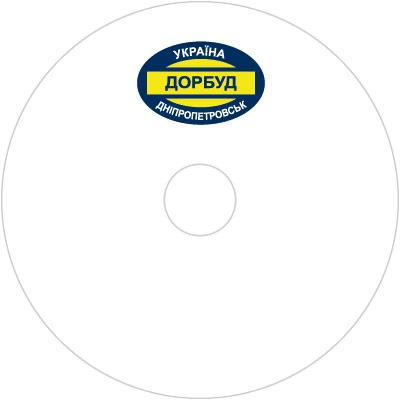 Компания ДОРБУД. Тиражирование DVD, копирование CD. Тиражирование дисков, Киев.