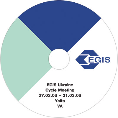 Компания EGIS Ukraine. Тиражирование CD, копирование CD. Тиражирование дисков, Киев