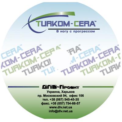 TURKOM-CERA тиражирован ие cd