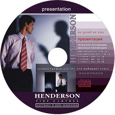 Henderson Одежда Vip класса.Оформление диска. Cd презентация. Лучшая одежда для тех, кто выбирает стиль,Тиражирование DVD, CD. Тиражирование дисков, Киев