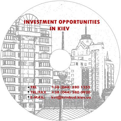 Investment opportunities in Kiev,Тиражирование DVD, CD. Тиражирование дисков, Киев