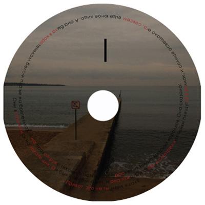 тиражирование CD дисков Кристины Нгуен