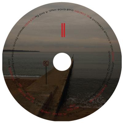 тираж CD Кристины Нгуен
