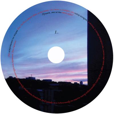 тиражирование cd дисков src=