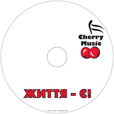 Люкс Фм тиражирование cd