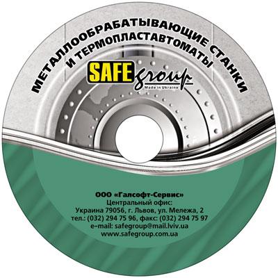 тиражирование CD дисков. Сейфы