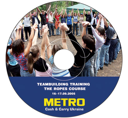 METRO Cash & Carry Ukraine Тиражирование DVD дисков, копирование CD, Киев