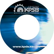 Тиражирование DVD, копирование CD дисков, Киев.