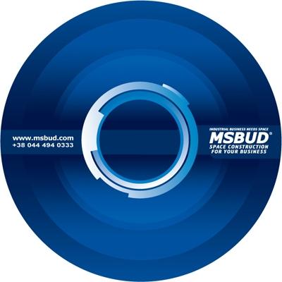 тиражирование cd MSBUD