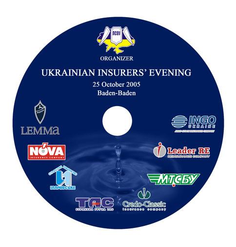 ТАС Страховая группа, разработка презентаций, тиражирование DVD дисков, копирование CD, Киев