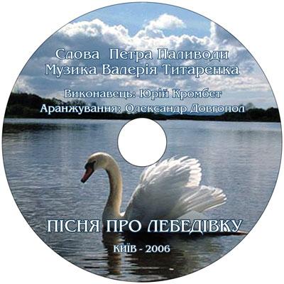 тираж CD дисков