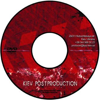 Kiev Postproduction тиражирование CD