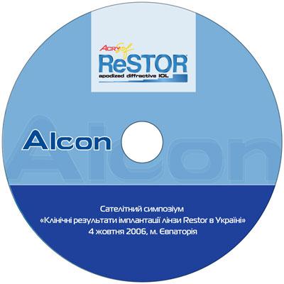 Тиражирование CD Alcon Acrysof ReSTOR