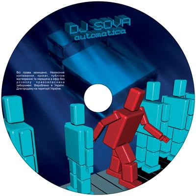 Sova – Automatica. Тиражирование CD