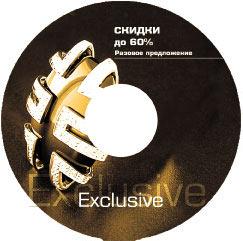 тиражирование mini CD