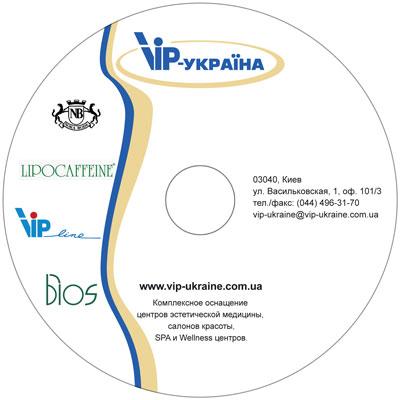 Vip-Украина тиражирование cd