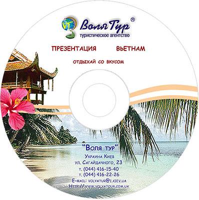 Туристический оператор, поездки во Вьетнам. Тиражирование презентации. Тиражирование CD дисков. Киев
